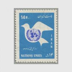 イラン 1968年国連の日