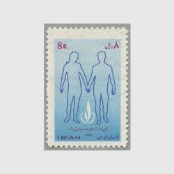 イラン 1968年国際人権の日