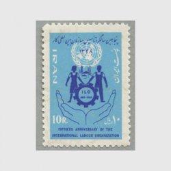 イラン 1969年ILO50年