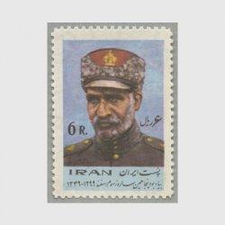 イラン 1971年レザー・シャー・パフラヴィー