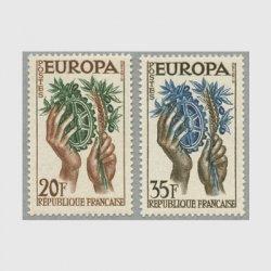 フランス 1957年ヨーロッパ切手2種