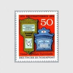 西ドイツ 1974年UPU100年