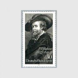西ドイツ 1977年ルーベンス生誕400年