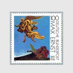 ドイツ 1991年エルンスト生誕100年