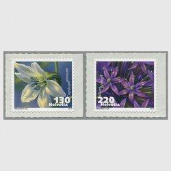 スイス 2013年普通切手・野菜の花2種