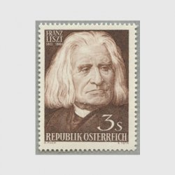 オーストリア 1961年リスト生誕150年