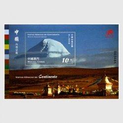 中国マカオ 2007年中国大陸風景・小型シート