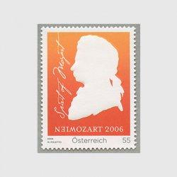 オーストリア 2006年アマデウス・モーツァルト