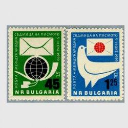 ブルガリア 1959年国際文通週間2種※シミ