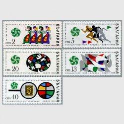 ブルガリア 1968年第9回平和と友好の青年フェスティバル5種