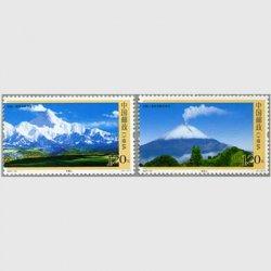 中国 2007年コンガー山とポポカテベトル山