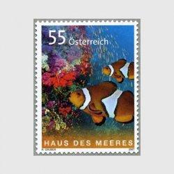オーストリア 2007年海の家ウィーン生命館50年