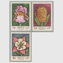 イラン 1973年花3種