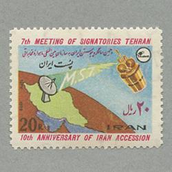 イラン 1978年ITU会議