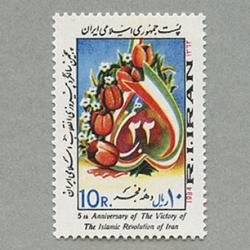 イラン 1984年イスラム革命5周年