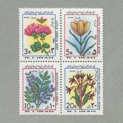 イラン 1984年Novrooz4連