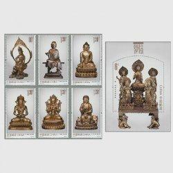 中国 2013年金銅仏造像