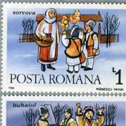 ルーマニア 1986年民族衣装と行事6種