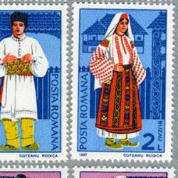 ルーマニア 1987年民族衣装8種