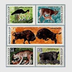 ロシア 1969年動物5種