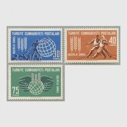 トルコ 1963年FAOキャンペーン3種