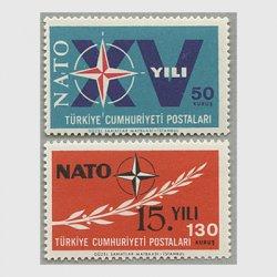 トルコ 1964年NATO15年2種