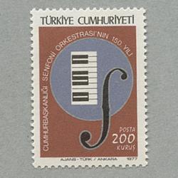 トルコ 1977年国立交響楽団150年