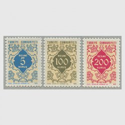 トルコ 1972年公用切手3種