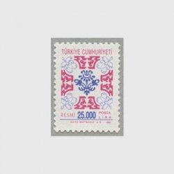 トルコ 1997年公用切手1種