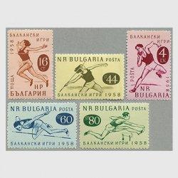 ブルガリア 1958年バルカン諸国競技大会5種
