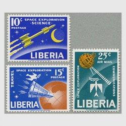 リベリア 1963年平和のための宇宙開発3種