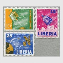 リベリア 1963年宇宙の平和利用3種