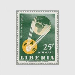 リベリア 1963年FAO