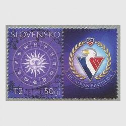 スロバキア 2013年Pスタンプ十二宮