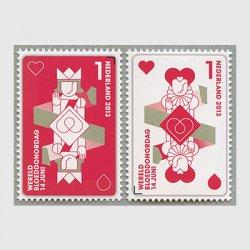 オランダ 2013年世界献血者デー
