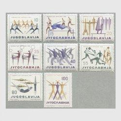ユーゴスラビア 1959年体育祭8種