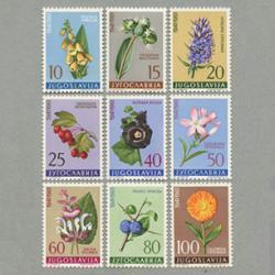 ユーゴスラビア 1961年花9種