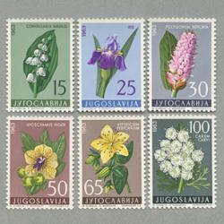 ユーゴスラビア 1963年花6種