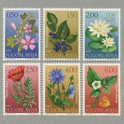 ユーゴスラビア 1971年花6種