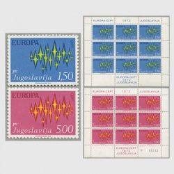 ユーゴスラビア 1972年ヨーロッパ切手2種