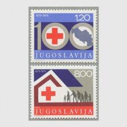 ユーゴスラビア 1975年赤十字100年2種
