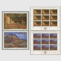 ユーゴスラビア 1977年ヨーロッパ切手
