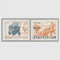ユーゴスラビア 1983年郵便自動車80年2種