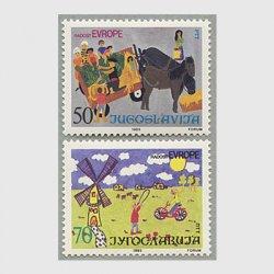 ユーゴスラビア 1985年児童画2種