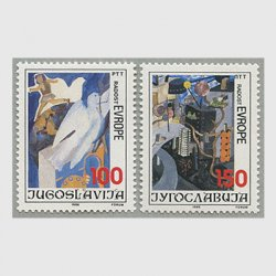 ユーゴスラビア 1986年児童画2種