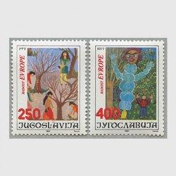 ユーゴスラビア 1987年児童画2種