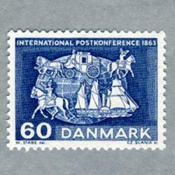 デンマーク 1963年パリ郵便会議100年