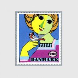 デンマーク 1986年手のりの小鳥