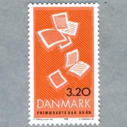 デンマーク 1989年切手の日50年