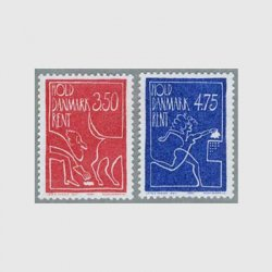 デンマーク 1991年デンマーク美化2種
